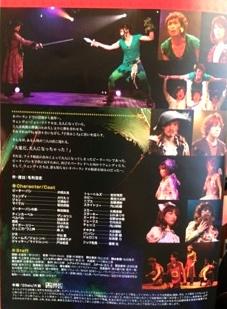 image.jpeg 井俣です! 遂に、期間限定で少年社中の公演DVDが