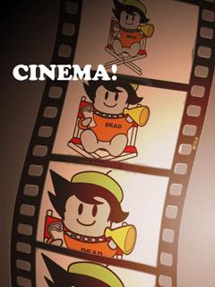 cinema-dead.jpg